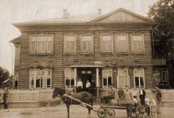 Дом Мутовкина