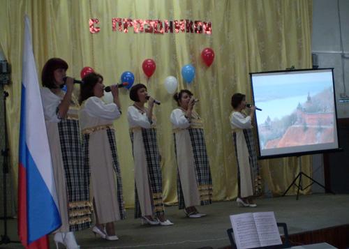 На праздновании Дня Народного Единства