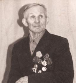 Варнаков